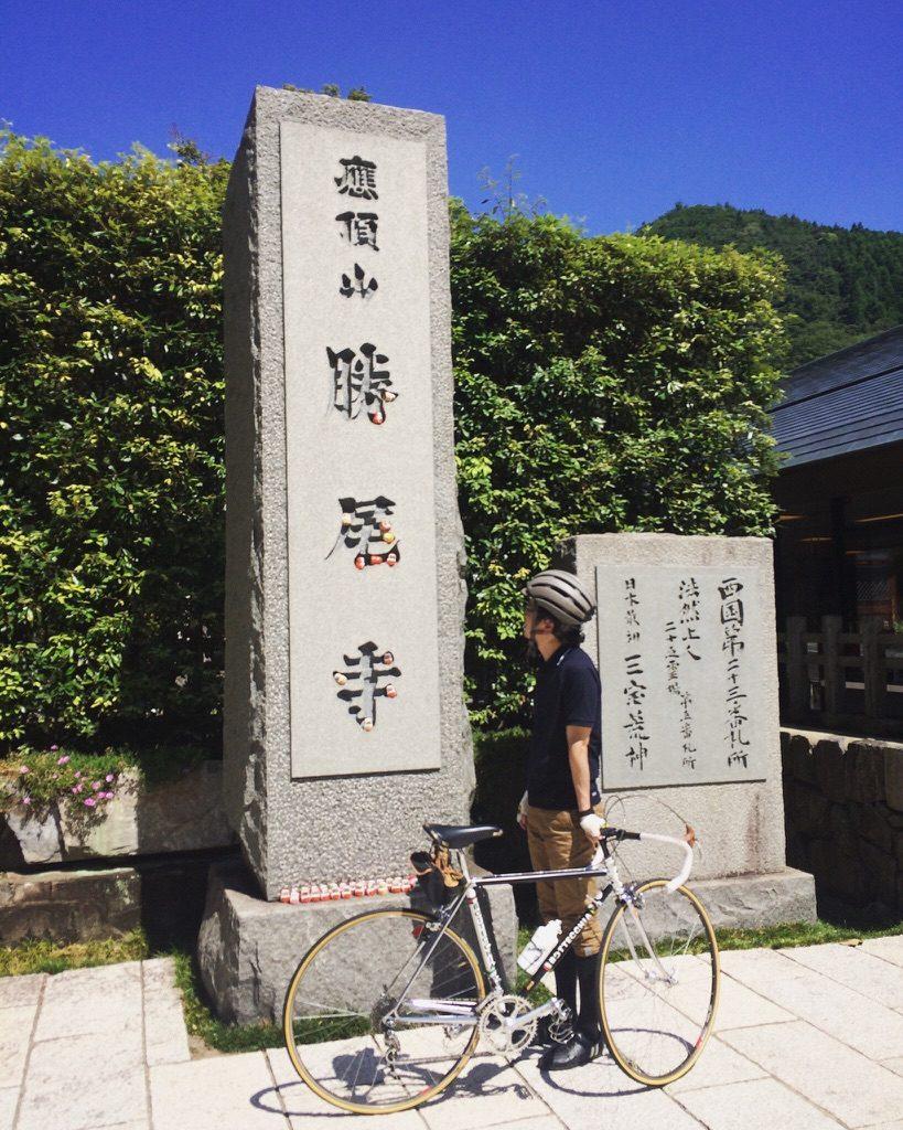 7-1自転車1